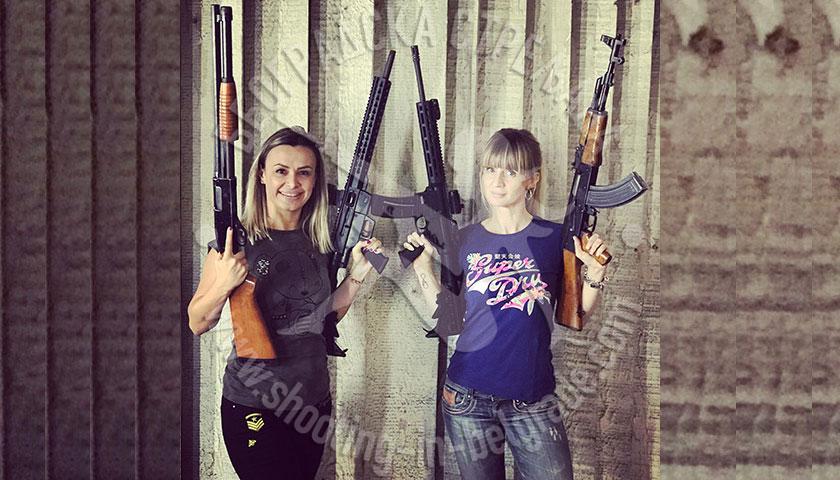 Ana and Ana